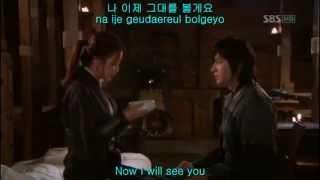 [Sweet Couple] Faith Ost MV_Sung Hoon - Look At You (Eng+Rom+Han)