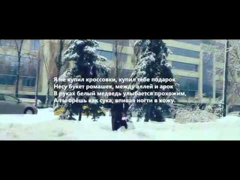 ЯрмаК   Сердце пацана текст песни