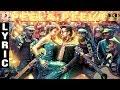 Thaanaa Serndha Koottam - Peela Peela  Lyric Video| Suriya | Anirudh l VigneshShivN | Keerthi Suresh