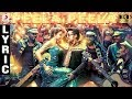 Peela Peela  Lyric Video| Suriya | Anirudh l VigneshShivN | Keerthi Suresh