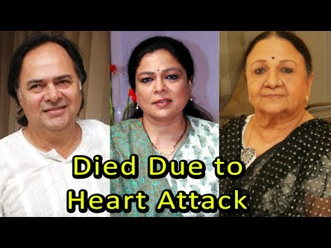 8 Celebrities Who Died Due To Heart Attack | 2017