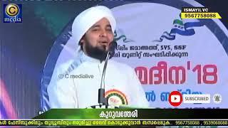 BIRTHDAY AAGOSHIKKAL ISLAM PROTHSAHIPPICHITTLLA PEROD MUHAMMAD AZHARI