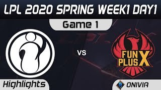 IG vs FPX Highlights Game 1 LPL Spring 2020 W1D1 Invictus Gaming vs FunPlus Phoenix LPL Highlights 2