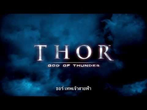 Видео № 0 из игры Thor: God of Thunder [PS3]