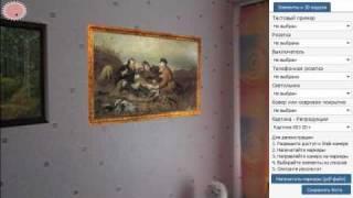 WelCAR - подбор картин, репродукций, фотографий