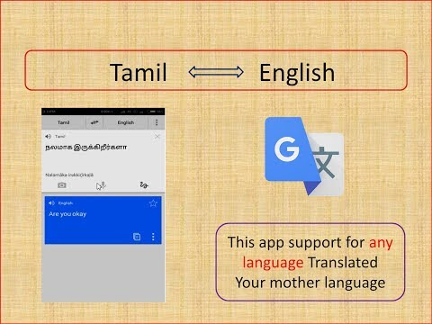 SSLC Tamil 2nd Paper - English to Tamil Translation of a Paragraph