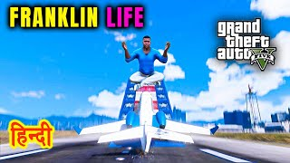 GTA 5 - AIRPORT FUN WITH FRANKLIN