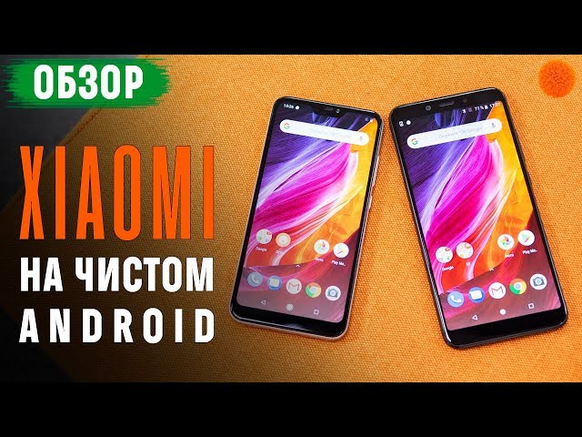 ea641358f43b1 Xiaomi Mi A2 Lite 4/64 Black - купить смартфон Xiaomi Mi A2 Lite 4 ...