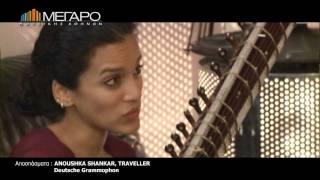 Anoushka Shankar @megaron 30.11.2011