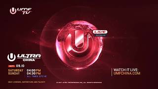 Ultra China 2017 - Ultra Live Announcement
