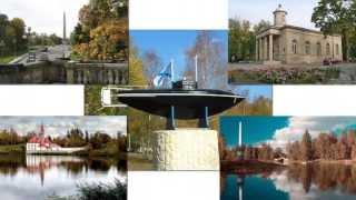 Любимый город - Гатчина!