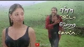 Whatsapp Status Video Tamil   Adada Mazhaida   Luv Song ❤❤  