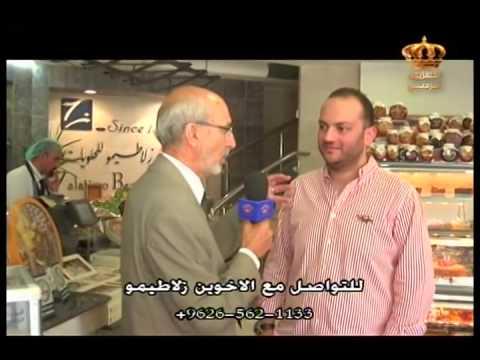 JTV-Distinguished Jordanian Co. 2014