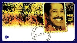 اغاني حصرية Cheb Khaled - Darou fina journal تحميل MP3