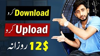 Easy Online Earning By Download & Upload | Easy Earn Money Online | Make Money Without Investment