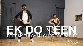 Ek Do Teen – Dance Video | Bollywood Dance Choreography | Baaghi 2 | Shreya Ghoshal | Deepak Tulsyan