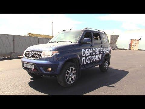 Фото к видео: ОБНОВЛЕННЫЙ УАЗ ПАТРИОТ 2019. Обзор (интерьер, экстерьер, двигатель).