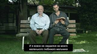 What is that ? / Что это? (2007) HD 720p / русские титры