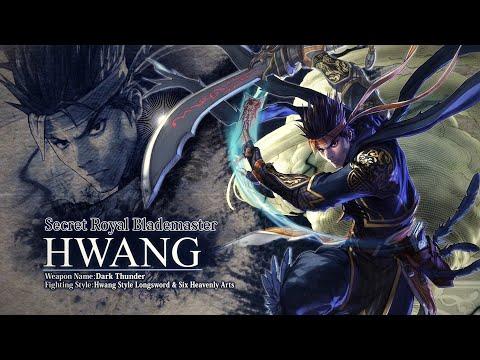 صورة Soulcalibur VI تستعرض الشخصية الإضافية Hwang