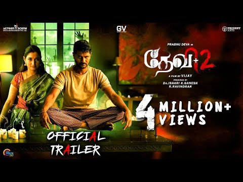 Devi 2 | Official Trailer | Prabhu Deva, Tamannaah | Vijay | Sam C S