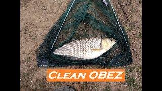 Pescuit Inainte De Prohibitie - 8 Aprilie