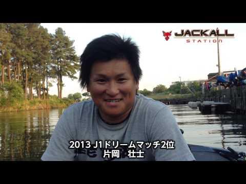 J1メンバーからJ2メンバーへのメッセージ