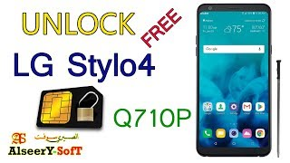 How to Unlock LG Stylo4 Q710P SPRINT/Free