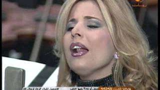 تحميل اغاني صوفيا صادق - اروح لمین - دارالاوبرا المصریه MP3