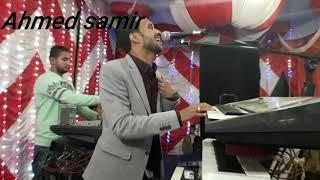 اغاني طرب MP3 النسمه اللي بتحرق شوق غناء مصطفي سيتا 2020 تحميل MP3