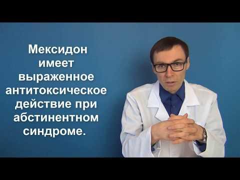 Задачи артериальной гипертонии