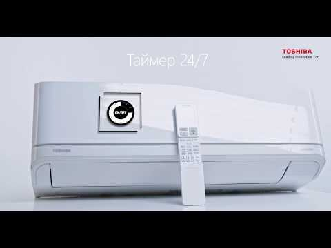 Кондиционер Toshiba RAS-B16J2KVRG-E/RAS-16J2AVRG-E (Shorai Premium) Video #1