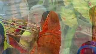 Barti Chalali Araghiya Ke Ber Bhojpuri Chhath Geet [Full Video Song] I Kripa Chhathi Maiya Ke - Download this Video in MP3, M4A, WEBM, MP4, 3GP