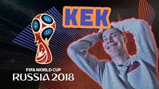 КЕК Юнайтед | Сборную России ждёт провал!
