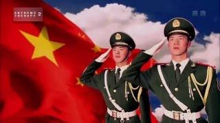 National Anthem of China - '义勇军进行曲' ('March of the Volunteers')