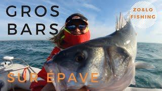 Pêche En Mer 2K18: Lunker, Affaire à Suivre