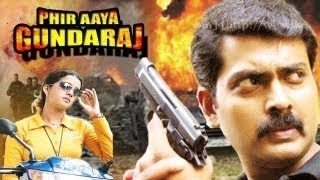 Phir Aaya Gundaraj   Full Length Action Hindi Movie