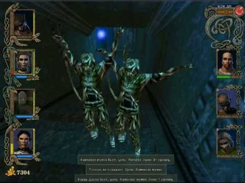 Героев меча и магии 3 клинок армагеддона
