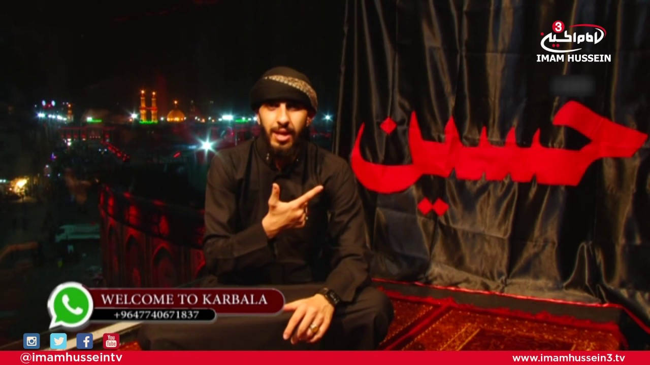 Welcome to Karbala | Muharram Edition Night 1