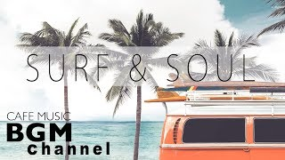 Chill Out Soul Music & Jazz Hiphop Music - Relaxing Cafe Music For Work, Study