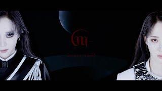 [MV] MOONBYUL (문별) - Eclipse (달이 태양을 가릴 때)
