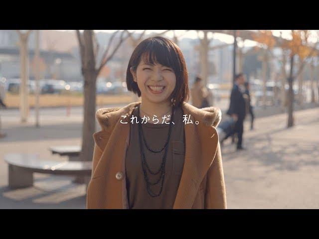 リクルート POLA(大分県篇・60秒) /株式会社ポーラ