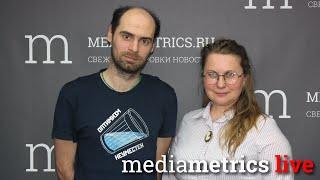 Благотворительность с Татьяной Константиновой