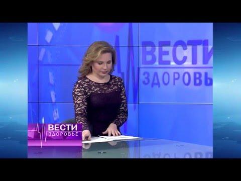 Le traitement de la varicosité par les sangsues tchelyabinsk