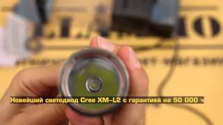 Olight R40 Seeker - відео 1