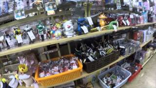 2nd Hand Store In Japan