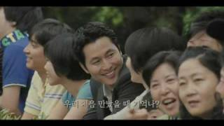 Season Of Good Rain 호우시절 Full Trailer