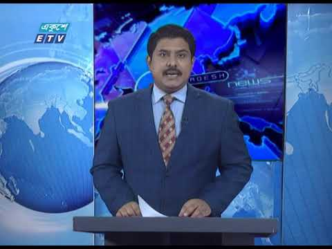01 Am News || রাত ০১ টার সংবাদ || 04 June 2020 || ETV News