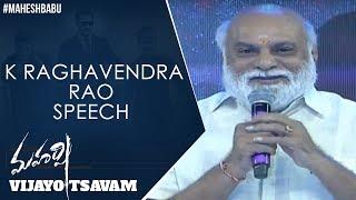 K Raghavendra Rao Speech - Maharshi Vijayotsavam | Mahesh Babu | Pooja Hegde | Allari Naresh