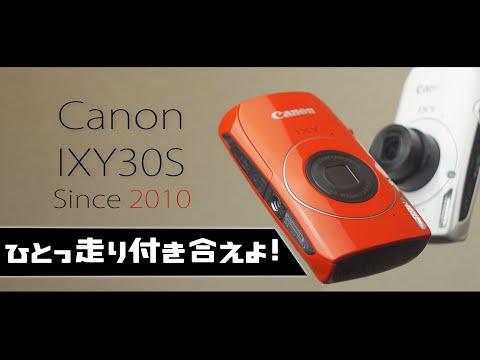Canon IXY30Sの美しいボディライン見てるとゾクゾク来ちゃうぜ!