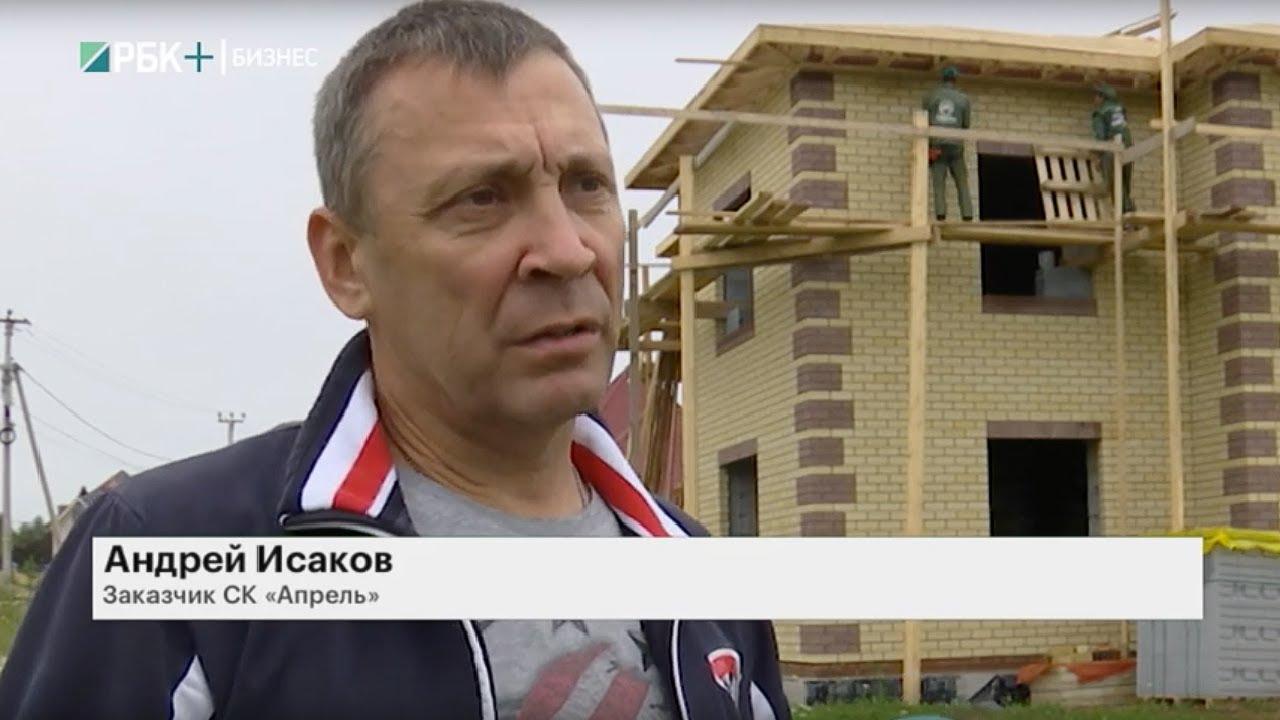Андрей Исаков: Телеканал «РБК» о нашей работе